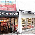 2013暑假北歐遊Day14~挪威史塔萬格買記:物JAPAN PHOTO