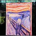 2013暑假北歐遊Day21~挪威奧斯陸遊記:孟克博物館Munch-museet
