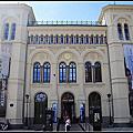 2013暑假北歐遊Day21~挪威奧斯陸遊記:諾貝爾和平中心Nobels Fredssenter