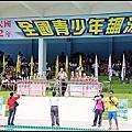 中華民國102年全國青少年飆泳賽