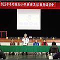 102學年度國民小學低年級樂樂足球種子教師講習會(屏東場次)
