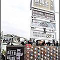 台中市~紙箱王主題餐廳創意園區