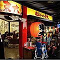 2015暑假日本大阪京都自由行Day4
