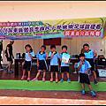 2016屏東縣體育季國民小學樂樂足球錦標賽~潮州、屏南視導區分區預賽
