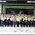 屏東縣參加106年全國中等學校運動會授旗典禮