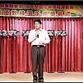 屏東縣106年全中運績優選手教練頒獎典禮