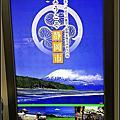 106年日本運動產業政策考察暨資優教育參訪Day1