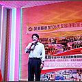 屏東縣參加106年全國運動會頒獎典禮