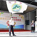 108年全國運動會屏東縣代表隊授旗典禮