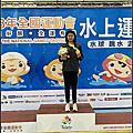 108年全國運動會DAY3~體操、射箭、游泳