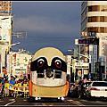 109年全中運吉祥物歡樂嘉年華遊行活動
