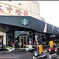 星巴克屏東民生門市