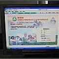 外籍與陸配及其子女教育通報系統研習