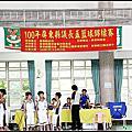 100年屏東縣議長盃籃球賽