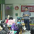 家庭教育培育營~了解孩子的特質