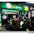台東市梁記鹹酥雞