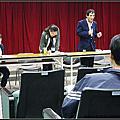 建物未具使用執照辦理情形檢討會