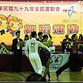 991024全民運舞蹈運動比賽