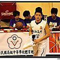 體育、運動