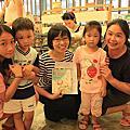 08/04 台北花栗鼠繪本館 - 家長的熱情討論