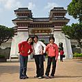 2009大唐詩泊溫旅