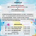 台灣地區開課資訊