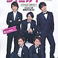 TV guide 2013/5月號
