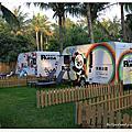 2011年墾丁快樂熊貓露營車