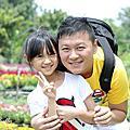 2013.08.17青松農場、航空館