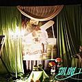 2011.7.11水緣-海芋廳