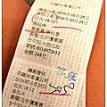 台中亞緻飯店 Hotel  ONE