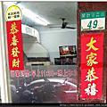 東園排骨餛飩專賣店台北牛乳大王