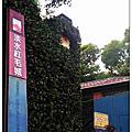 (台北)淡水紅毛城