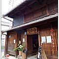 (日本)奈良:格子之家、資料館
