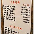 金仙、廣福便當、莊家班樂華麻油雞