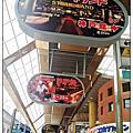 (日本神戶牛排館)Steak Land