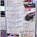 日本:北野異人館