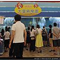 (台北)天母士東市場