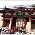 2008東京富士箱根五日遊