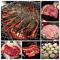 104日式料理