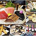 106日式料理