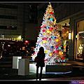 東京 の 六本木之丘森大樓