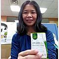 韓國超人氣酵果美麥多纖飲 新概念的磚塊果汁