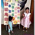 20180728小肉圓畢業典禮