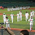 20120922牛獅洲際棒球場