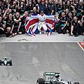 2015 F1