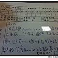 20101129 妮妮上學去