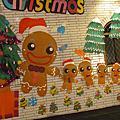 20131220 新竹成功幼稚園 聖誕晚會
