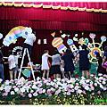 20140628 新竹市私立成功幼兒園 第33屆畢業典禮