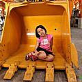 20140920 新竹縣寶山鄉-啟德重機械展示會
